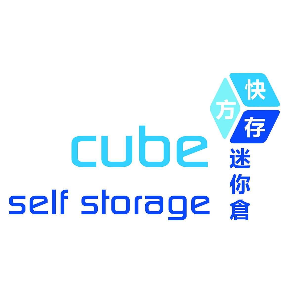 Cube Self Storage