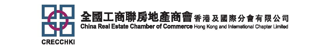 China Real Estate Chamber of Commerce Hong Kong and International Chapter