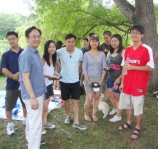 AABANY Picnic at Turtle Pond