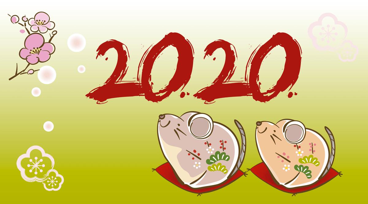 Capodanno cinese: l'Anno del Topo