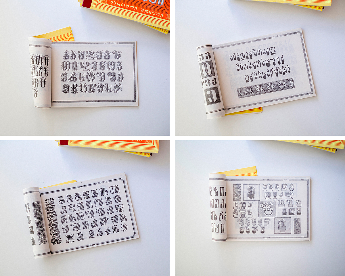 RAD AND HUNGRY: STMT Kit x Georgia, Vintage Type Specimen Book A