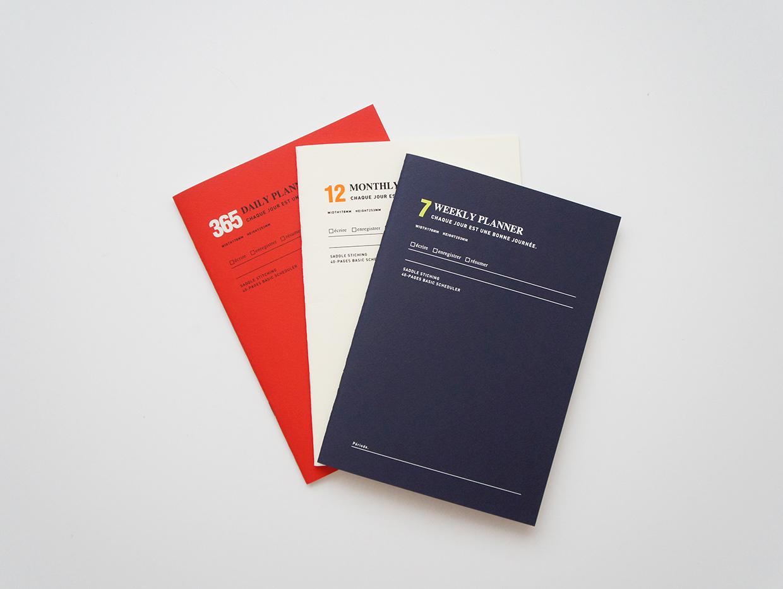 RAD AND HUNGRY: Korean Calendars 2