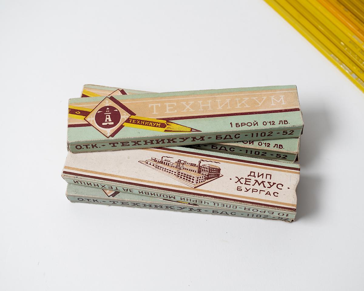 RAD AND HUNGRY: Vintage Hemus Tehnikum Pencils 1