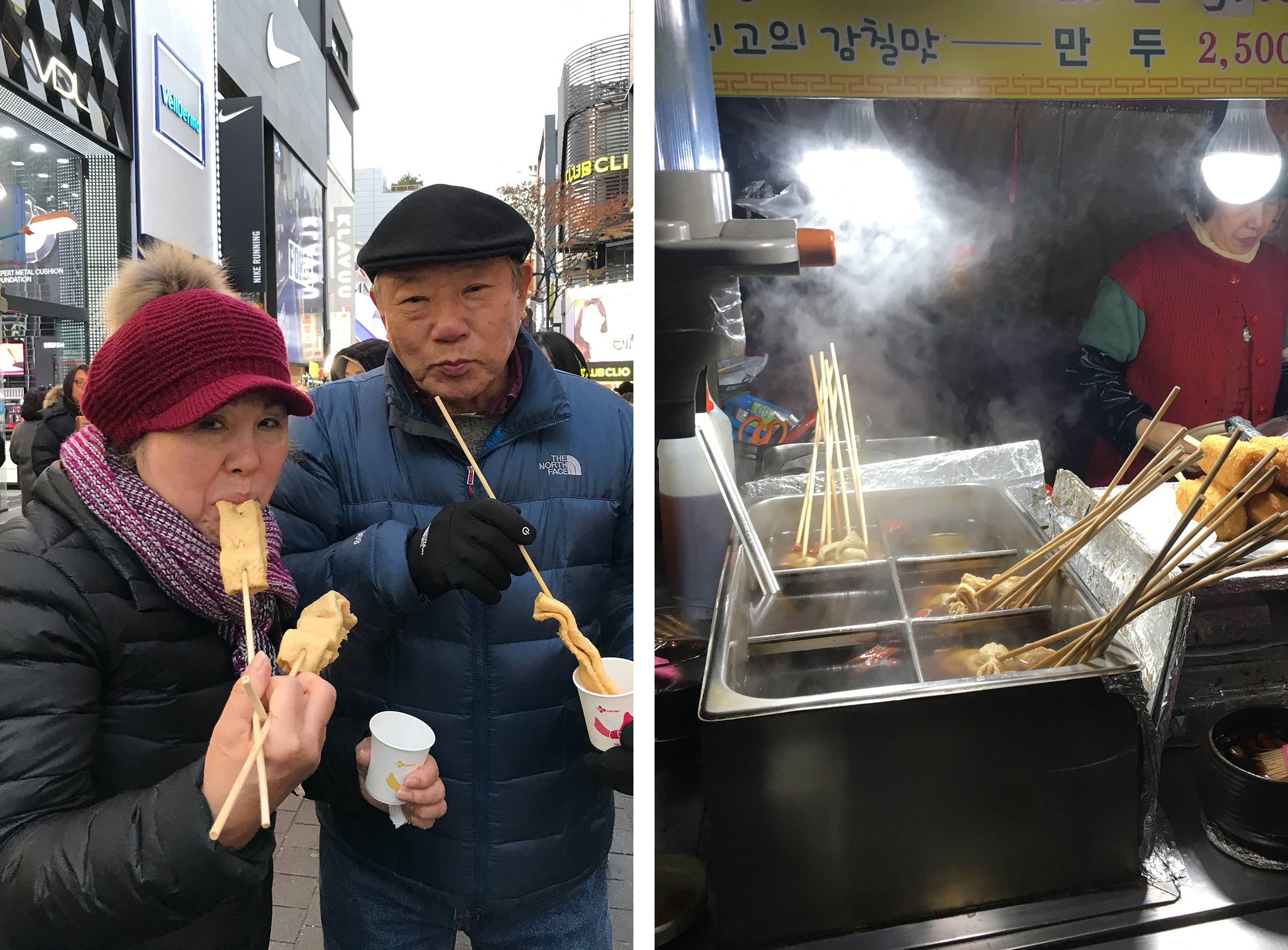 Odeng in Myeongdong and Pojangmacha, RAD AND HUNGRY