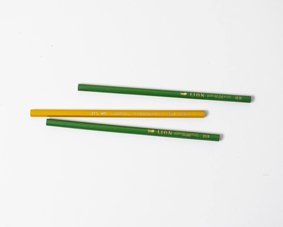 RAD AND HUNGRY: Vintage Hemus RAH Pencil Pack