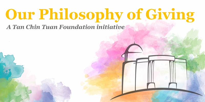 Our Philosophy of Giving_e-Newsletter Banner
