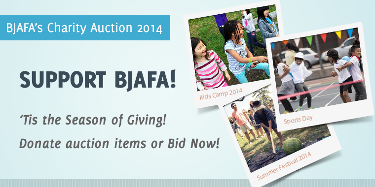 BJAFA Online Charity Auction 2014