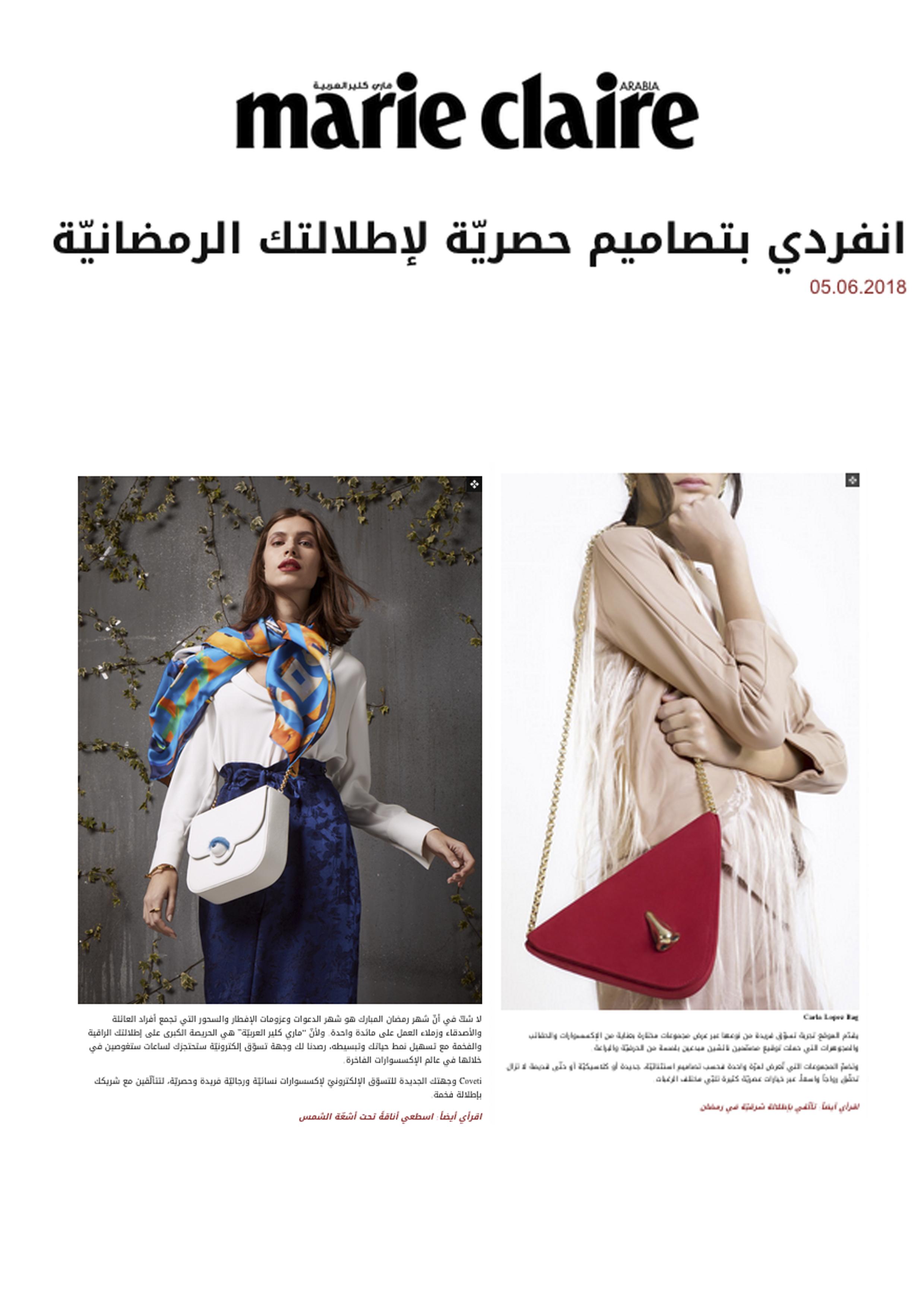 Marie Claire Arabia - carlalopez