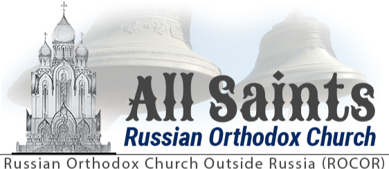 All Saints Russian Orthodox Church