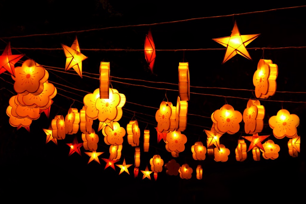 Photo of holiday lanterns