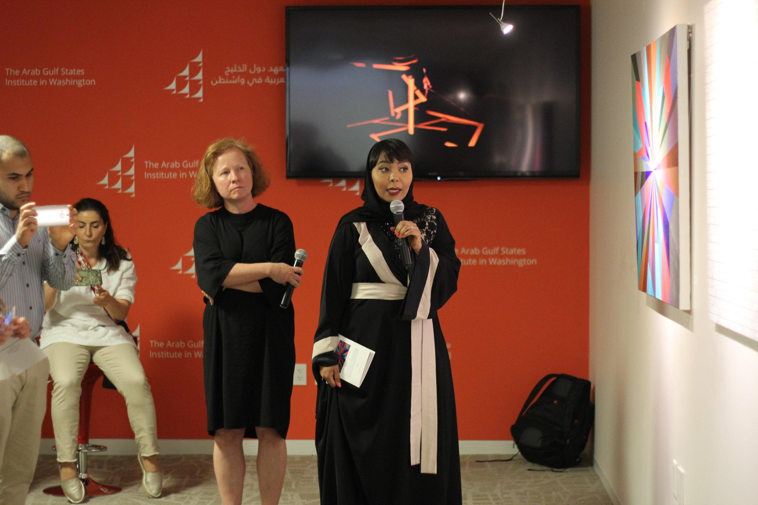 Gulf Arts and Culture Symposium