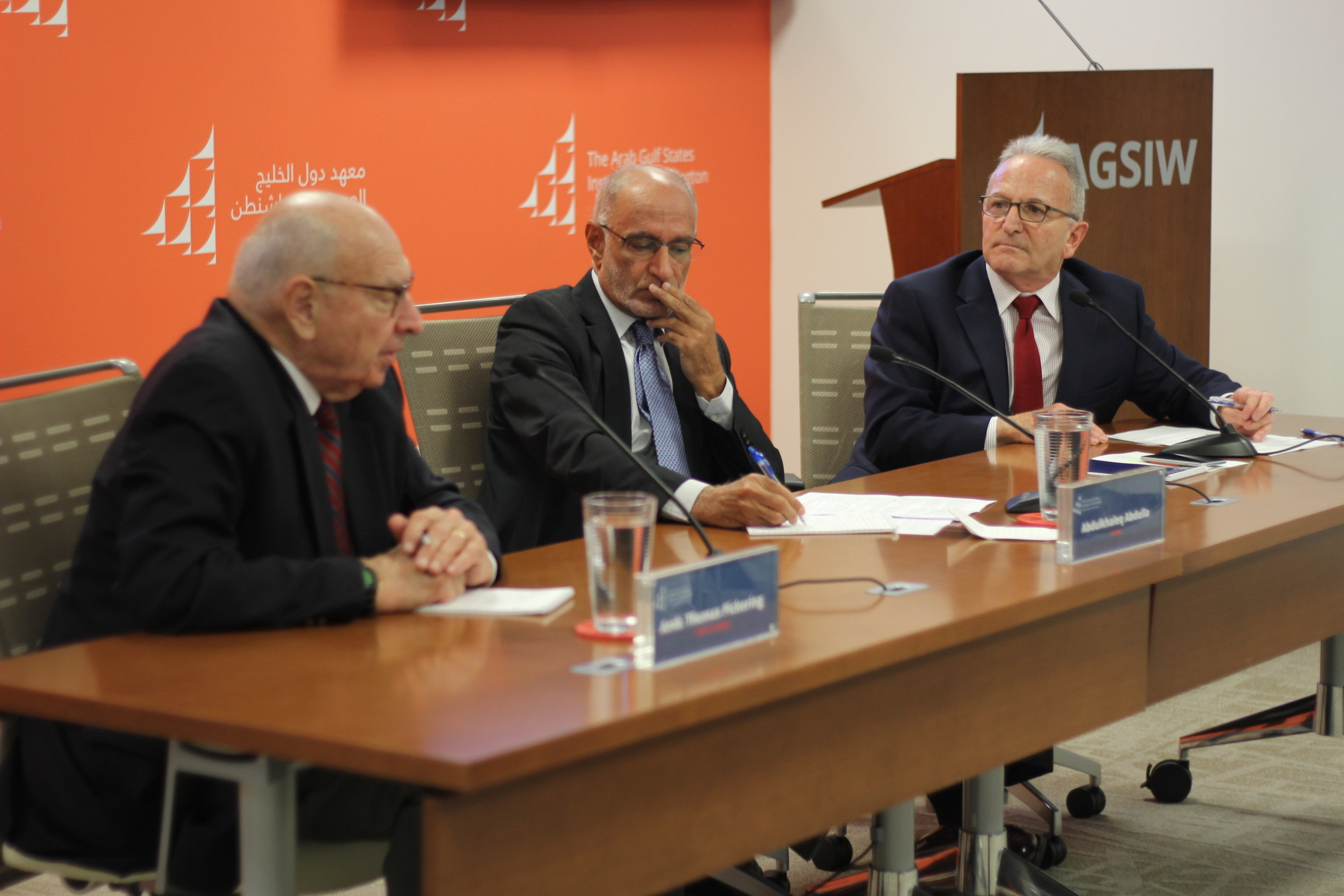 Panel: Gulf Dynamics After the JCPOA