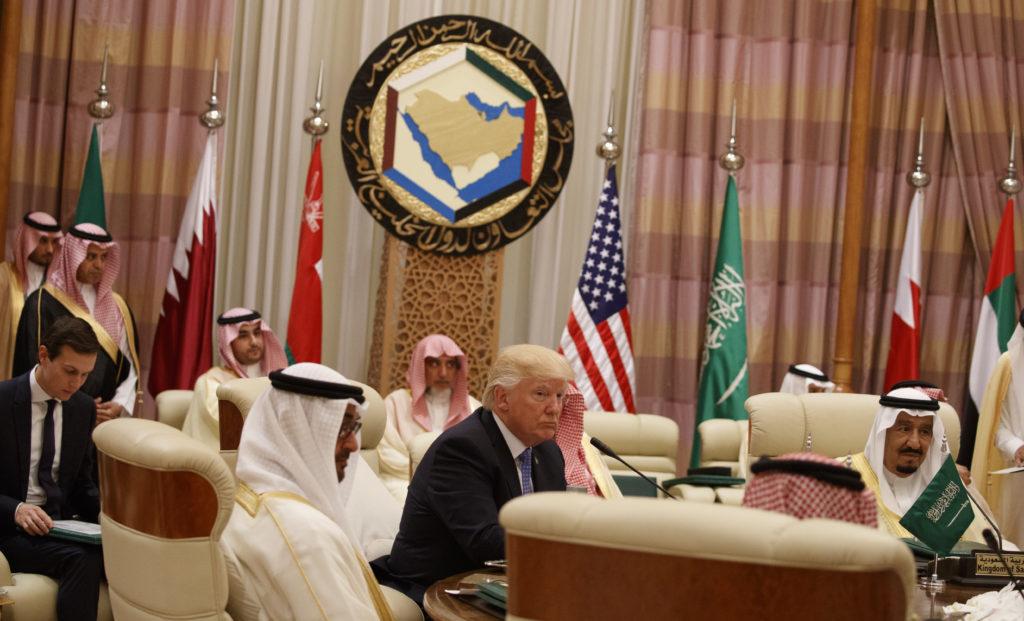 Gulf Geopolitics Forum