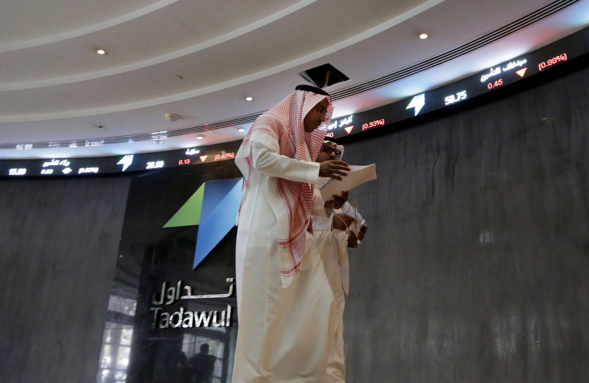 Tadawul Saudi stock exchange