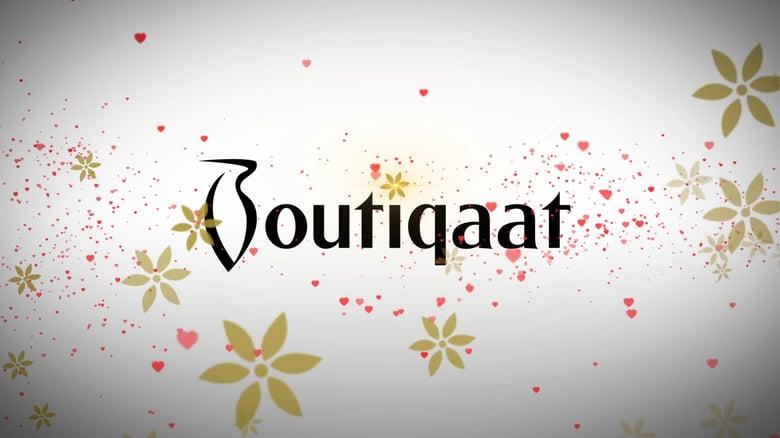 Boutiqaat App