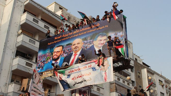 Supporters of southern separatists attend a rally to show support for the United Arab Emirates amid a standoff with the internationally recognized government, Aden, Yemen, Sept. 5. (AP Photo/Wail al-Qubaty)