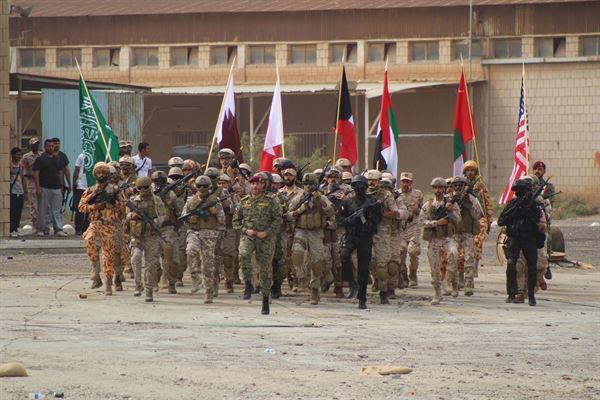 GCC Military