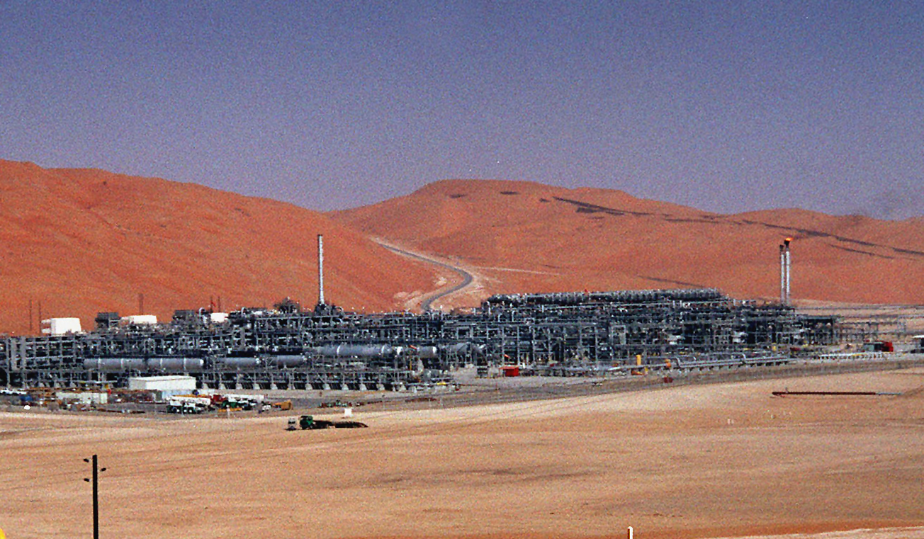 An industrial plant in Saudi Aramco's Shaybah oil field, March 8, 2004. (AP Photo/Bruce Stanley)