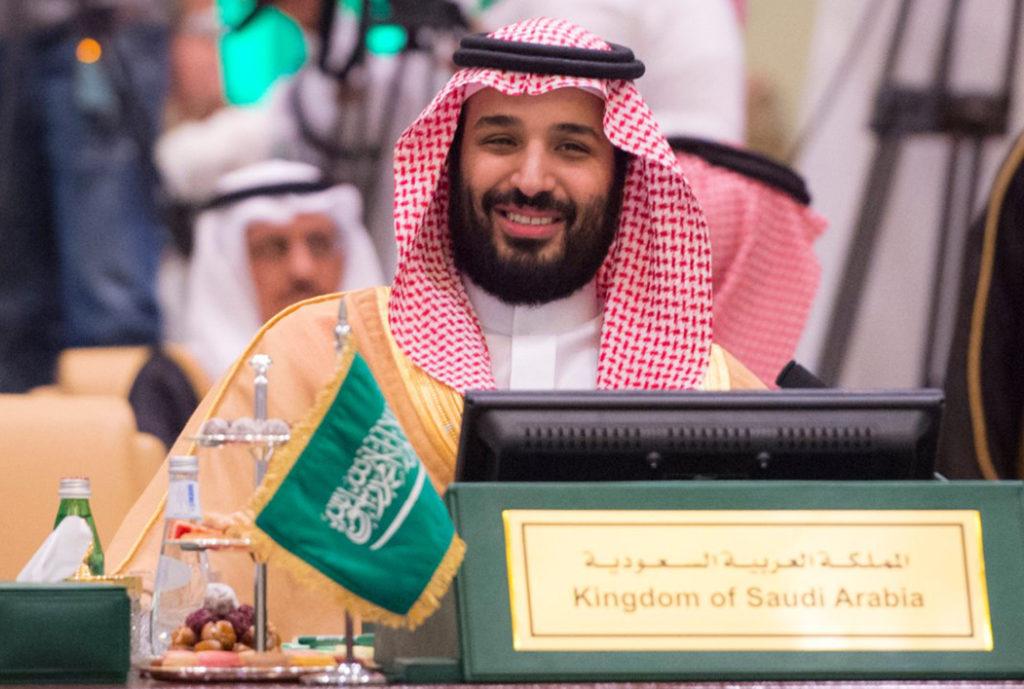 Mohammed bin Salman is the Future of Saudi Arabia