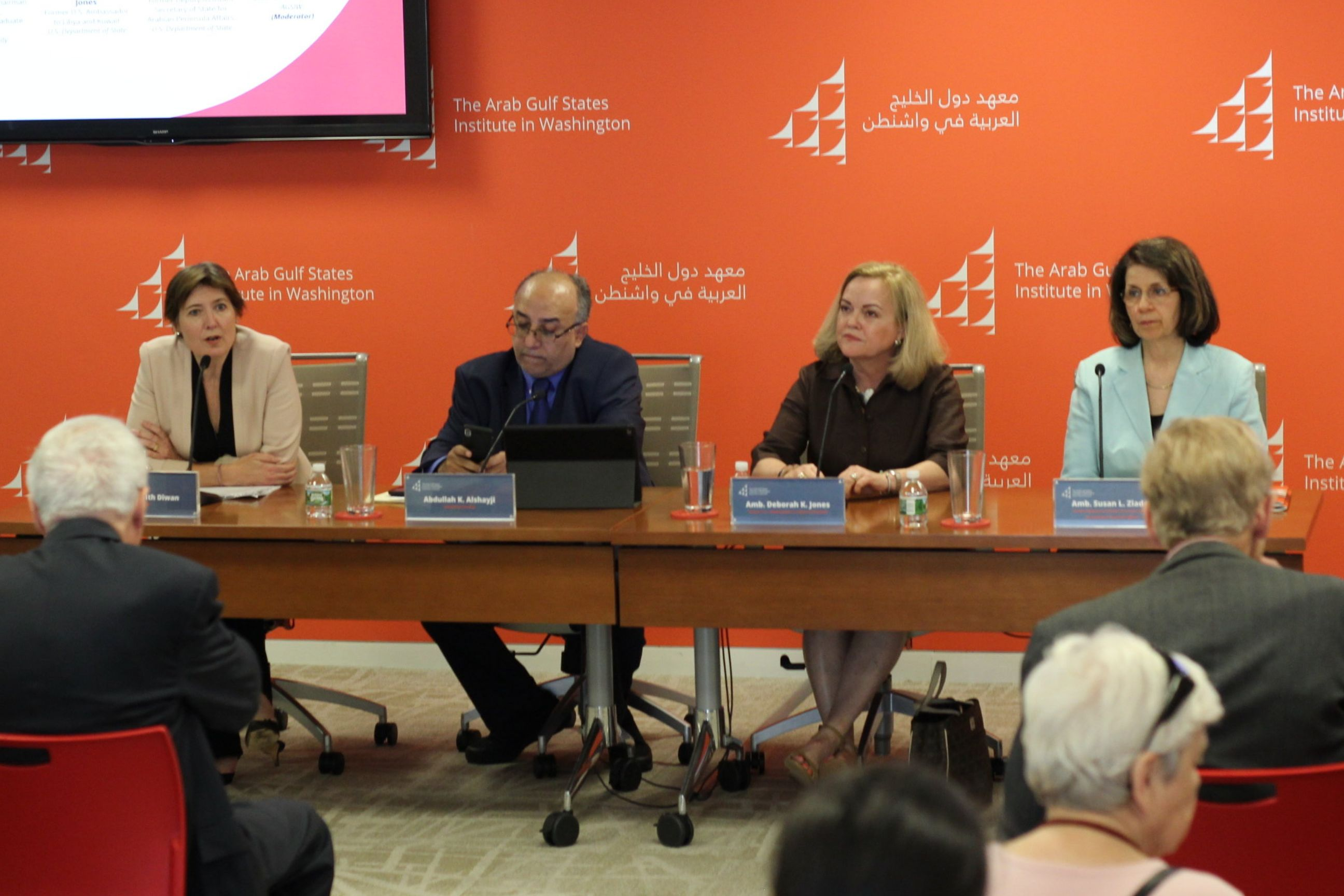 AGSIW panel on Kuwait