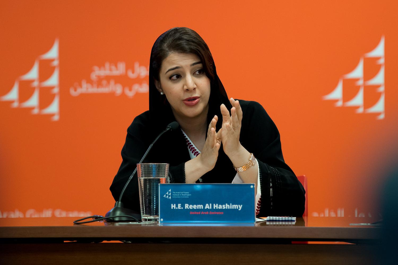 H.E. Reem Al Hashimy