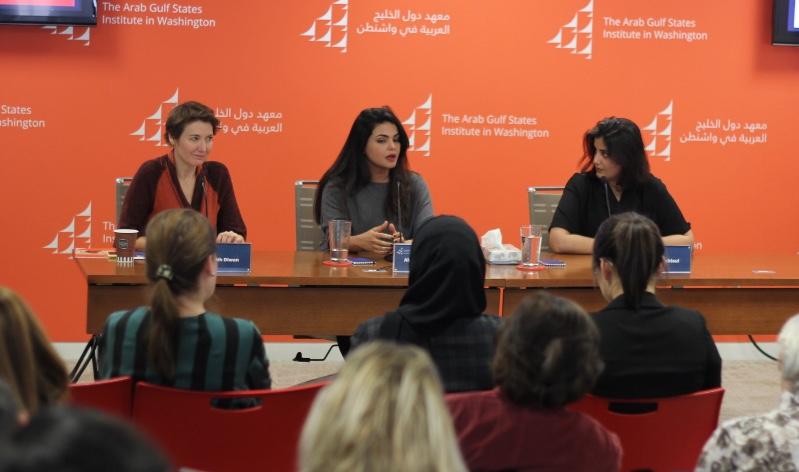 Kristin Diwan, Alanoud Al-Sharekh, Loujain al-Hathloul