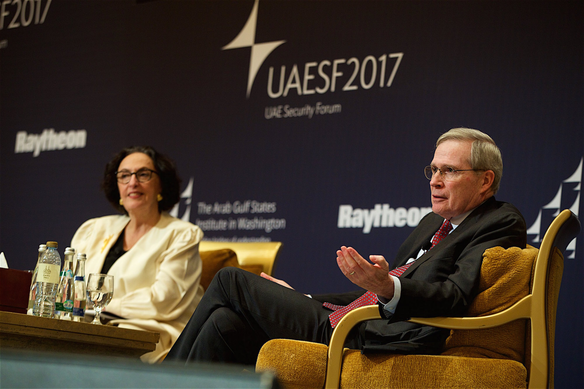UAESF 2017