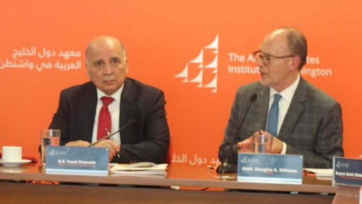 Fuad Hussein, finance minister of Iraq, left, and Ambassador Douglas A. Silliman, AGSIW president