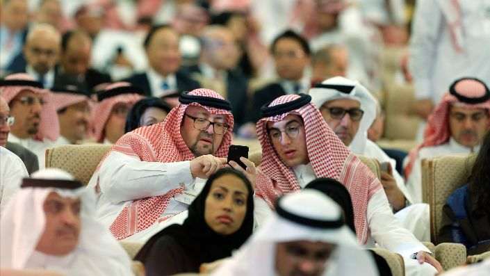 Participants attend the opening of the Future Investment Initiative conference in Riyadh, Saudi Arabia, Oct. 23, 2018. (AP Photo/Amr Nabil)
