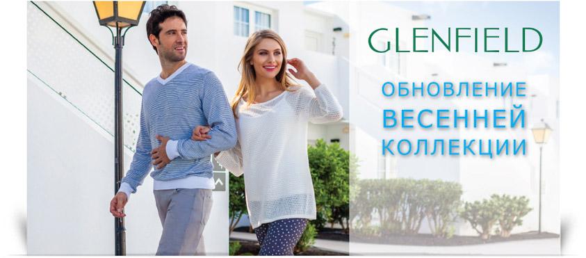 """Коллекция GLENFIELD """"Лето 2015"""""""