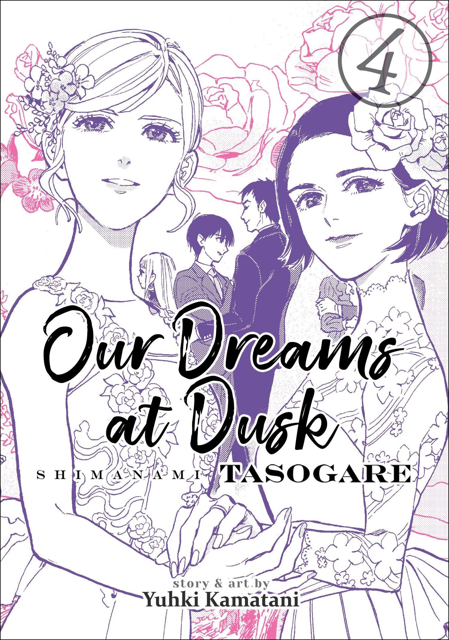 OUR DREAMS AT DUSK SHIMANAMI TASOGARE GN VOL 04