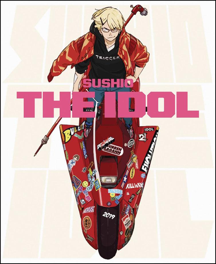 SUSHIO – THE IDOL SC ARTBOOK