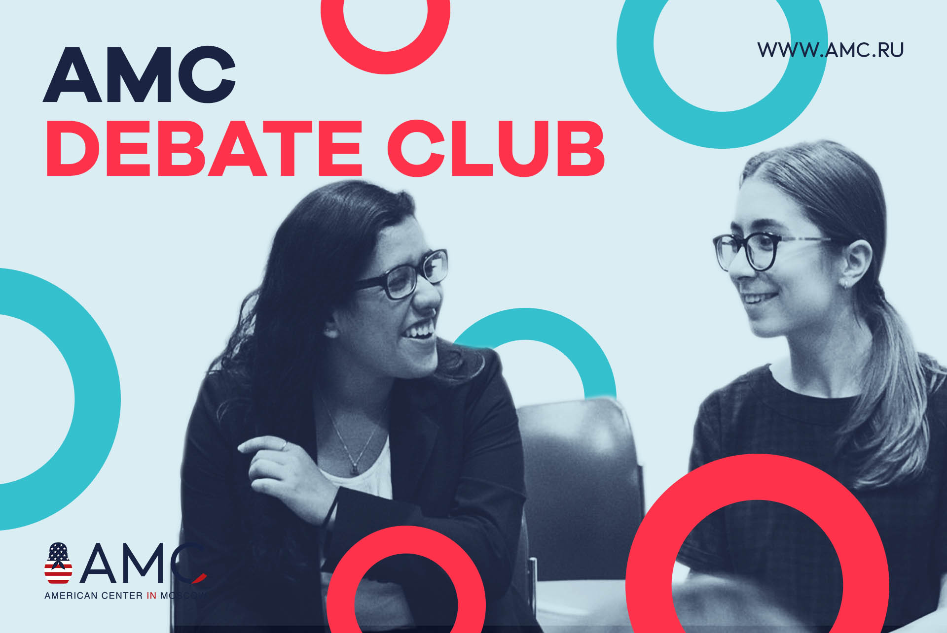 AMC Debate Club