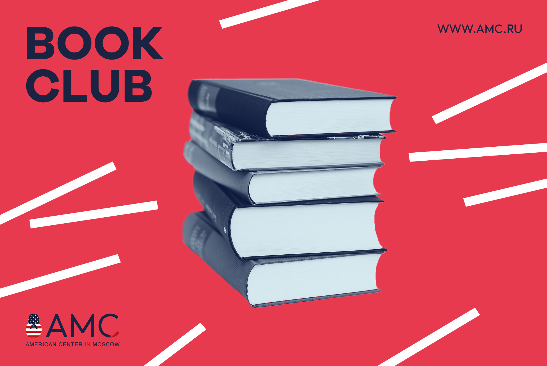 AMC Book Club