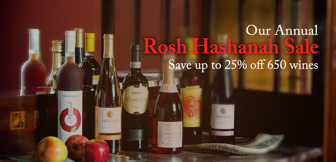 Rosh Hashanah Sale Going on Now at JWines.com!