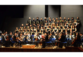 Ecuadorian Conservatory Choir