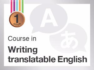 Writing translatable English
