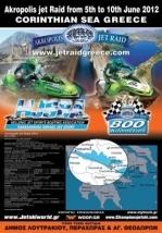 Παγκόσμιος αγώνας Jet Ski στο Λουτράκι!