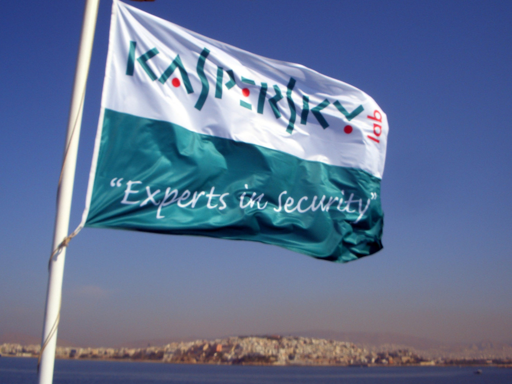Госструктуры США отказались отпродуктов «Лаборатории Касперского»