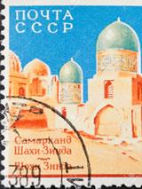 Samarkan doe je o.a. aan in Oezbekistan Hoogtepunten