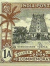 Russische postzegel