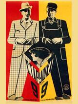 Film: Starushka (1929) Poster: Vladimir and Georgii Stenberg (Stenberg Brothers)
