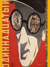 Film: The Eleventh (Dziga Vertov) 1928; Poster: Vladimir and Georgii Stenberg (Stenberg Brothers)