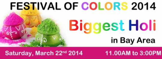 Biggest Holi in Bayarea - Brought to you by RANA