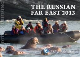 RFE 2013 brochure
