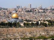 יום פתוח ירושלים