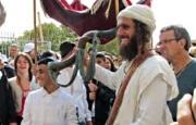 באנר עליה לרגל ירושלים