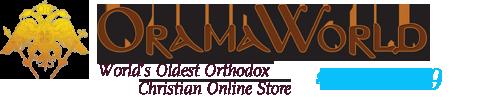 OramaWorld