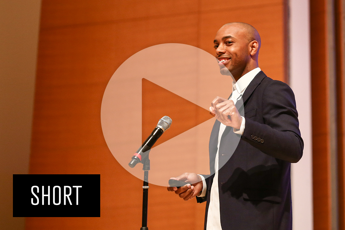 CaseyGerald-Shorts-WeeklyHighlights