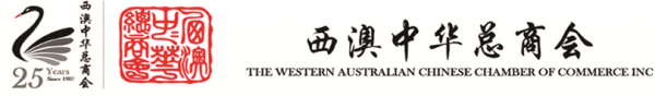 The Western Australian Chinese Chamber of Commerce Inc.